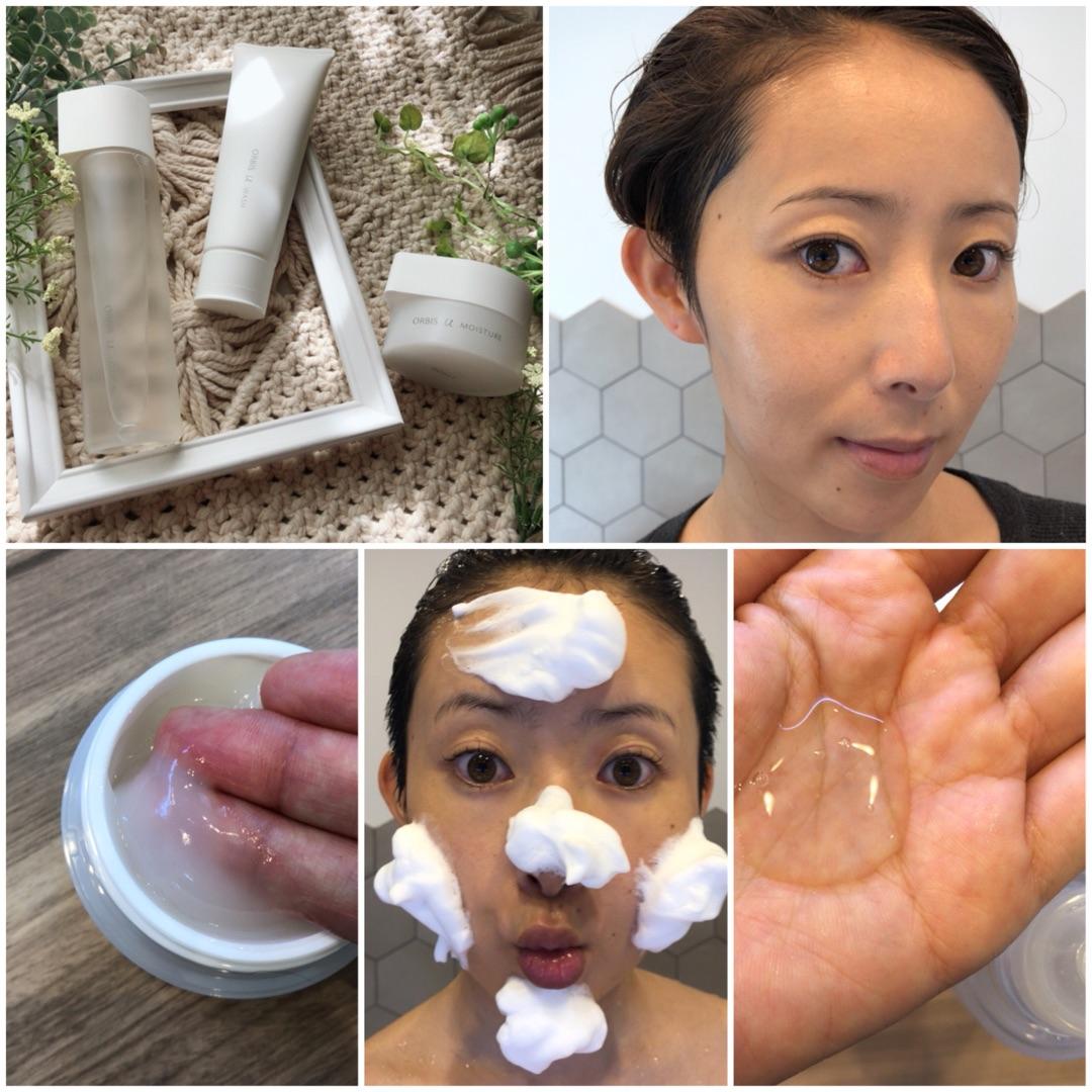 新触感で気持ちいい化粧水、しっかり土台を作るブースター洗顔、ぷるぷる保湿液!新オルビスユーが発売!