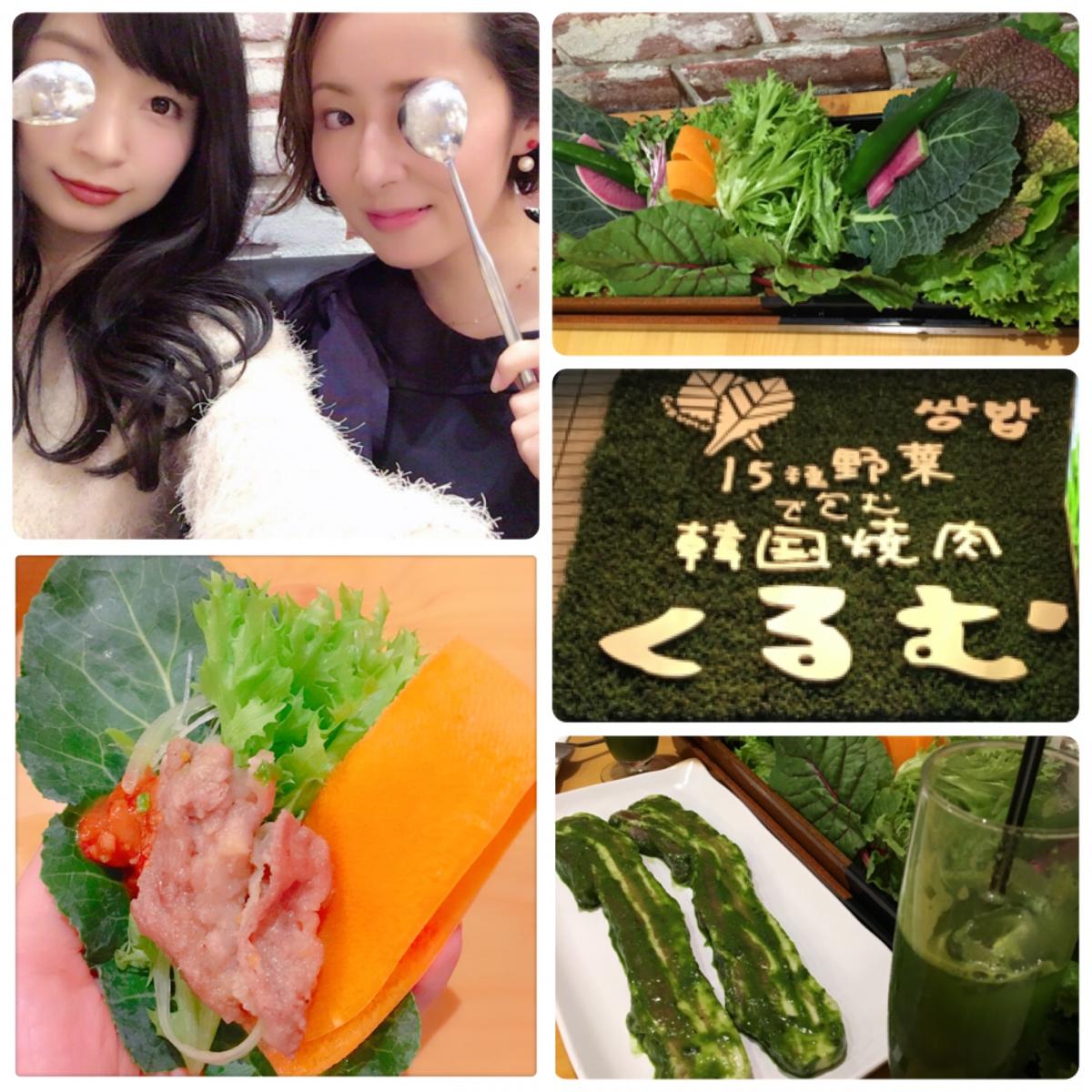 女子会に♥美味しいお野菜(大量)とお肉を罪悪感なく食べたいならここがオススメ!