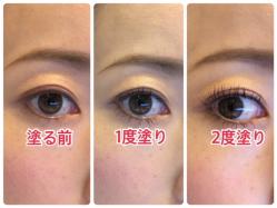 【Ayakoのまつげ育毛記Part2】長くなったまつ毛は最近人気のエピステームのマスカラでキープがおすすめ!
