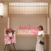 【レポ】初めてのmaquia2019年度ビューティーオフ会に参加しました♡
