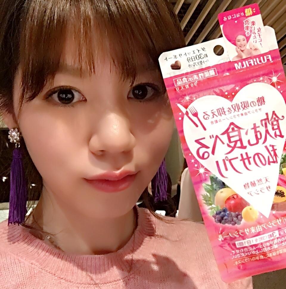 サプリ女子会開催!飲む食べる私のサプリで楽しく賢く糖質カット