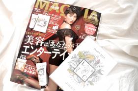 【MAQUIA】大好きな香り♡クヴォン・デ・ミニムの香りが特別付録に