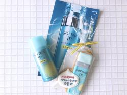 【スキンケア】ロングセラー土台美容液レビュー♡&ブロガーオフ会レポ