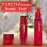 【美活】アスタリフトPresents Beauty Partyレポ