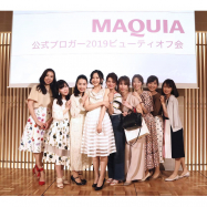 MAQUIA公式ブロガー2019年オフ会♪