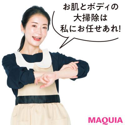 【教えてくれたのは】美容コーディネーター 弓気田みずほさん