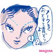 トレンドの平行眉は剃らずに作れる! プロが教えるメイクテクを公開