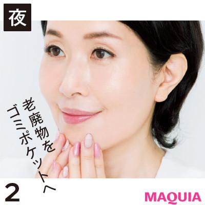 【正しいスキンケアの順番】4.乳液・美容液・クリーム9