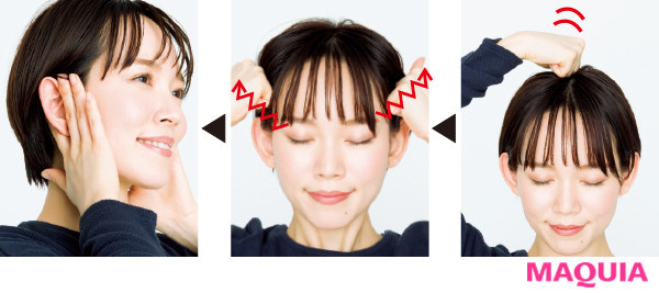【痩せない理由】こんなケアも合わせれば最強:お風呂タイムを活用して、顔をぐぐっとリフト