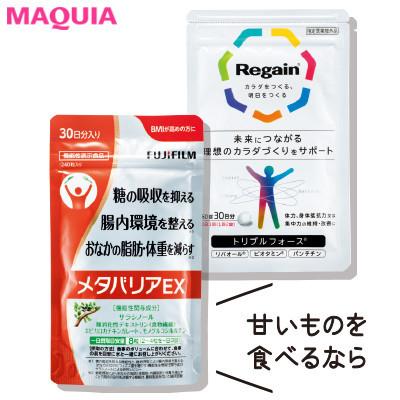 【肌がきれいにならないと悩むあなたへ】糖代謝を助けるサプリを味方に