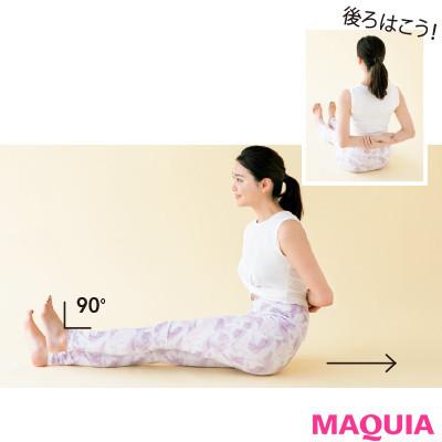 【本気で痩せたいあなたに】下半身の後ろ側の筋肉を増量「後ろ尻歩きトレ」1