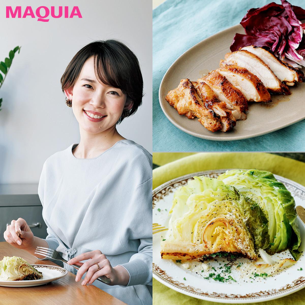 【本島彩帆里式ダイエット】タンパク質と発酵食品は定番の美肌食