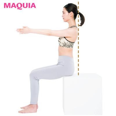【女性向け・背中の筋肉をほぐす筋トレやストレッチ】肩甲骨ムーブ_1