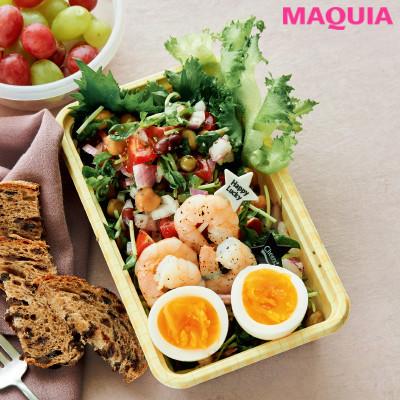 【ダイエットにもおすすめの食事やメニューは? Atsushi流レシピ】_エビとビーンズのサラダ