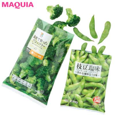 【ダイエットにもおすすめの食事やメニューは? Atsushi流レシピ】_冷凍野菜なら調理の手間いらず