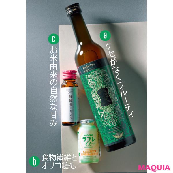 【菌活 | 美肌菌って? 発酵食品や飲み物など、スキンケア・ダイエット・ボディケアにおすすめの菌活まとめ】_Q 発酵食品はなぜ菌活にいいの?