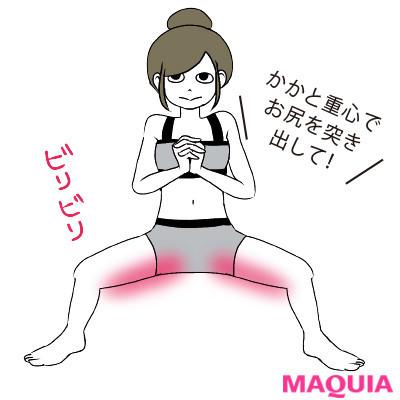 【ヒップアップトレーニング】自宅でできる! 簡単筋トレ_太ももに効く ワイド スクワット3