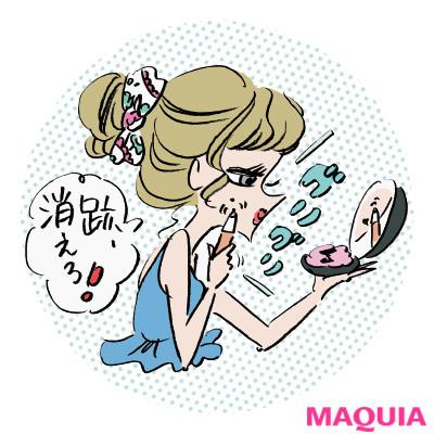 【肌がきれいにならないと悩むあなたへ】Q ニキビ跡をケアしすぎて悪化することはある?