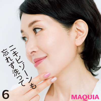 【正しいスキンケアの順番】2.洗顔11