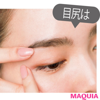 【目もとのシワ改善におすすめ】気になる「シワ」の最新TOPICS5