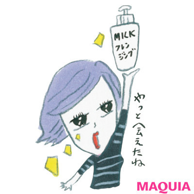 【最新・敏感肌の人におすすめのスキンケア】32歳でクレンジングミルクに出会い、肌が劇的に落ち着いた。_