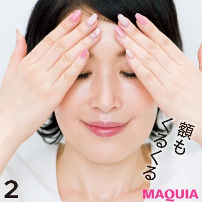 【正しいスキンケアの順番】2.洗顔7