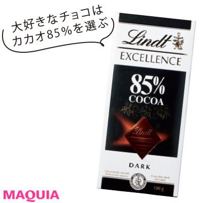 【美容家・石井美保さんの美肌の秘密】砂糖を捨ててたるみを捨てる_2