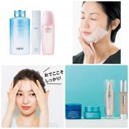 【乾燥肌におすすめのスキンケア】あなたの乾燥肌は何タイプ? 美容のプロが薦めるケア&アイテムまとめ
