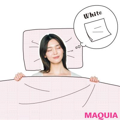 【アンガーマネジメントで怒りやイライラを抑える方法】怒りを抑えるテクニック3:ベッドに入っても怒りが収まらない▶真っ白な紙をイメージする_