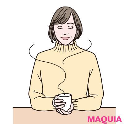 【アンガーマネジメントで怒りやイライラを抑える方法】美容ジャーナリスト 小田ユイコさんのアンガーマネジメント術_1
