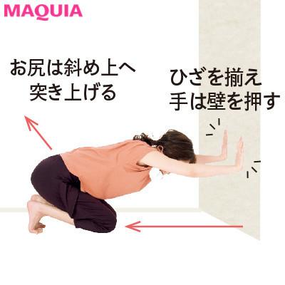 【女性向け・背中の筋肉をほぐす筋トレやストレッチ】背中に効く、おじぎ背伸ばし_2