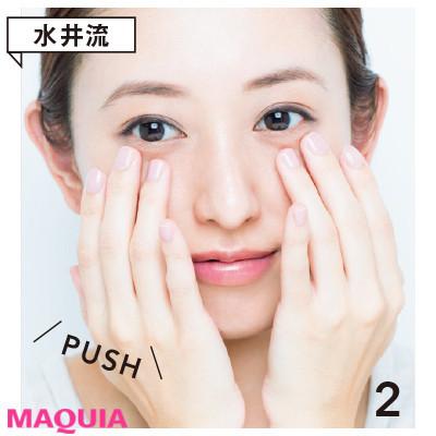 【目もとのシワ改善におすすめ】目尻のシワなど、上半顔老けを招く目元のお悩みをQ&A7