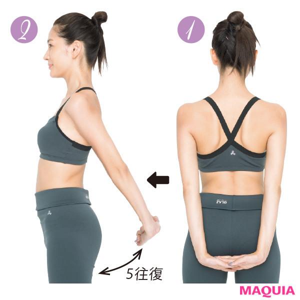 【女性向け・背中の筋肉に効く筋トレやストレッチ】眠りも深くなる伸ばし前屈 10回_