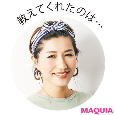 【長井かおりさんのメイクテク | アイシャドウ、チーク、リキッドファンデーションの使い方】教えてくれたのは、ヘア&メイクアップアーティスト 長井かおりさん