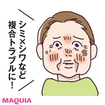 【乾燥肌におすすめのスキンケア】乾燥タイプを診断! あなたに足りないのは水? 油?5
