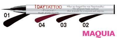 【2020年2月発売の新作プチプラコスメ】_K-パレット 1DAY TATTOO プロキャスト ザ・アイライナー