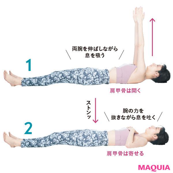 【快眠やリラックスに! おすすめストレッチ&正しい眠り方まとめ】緊張→脱力で深い眠りへ 背骨&肩甲骨ほぐし(1回30秒5回以上)_