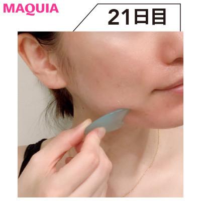 【アンチエイジング化粧品の効果】ポーラ Red B.A コントゥア テンションマスクを使ってみたら3