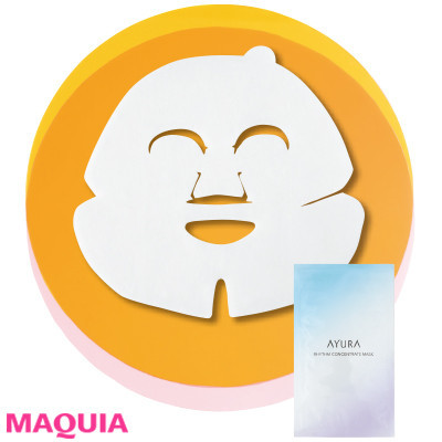 【シートマスク特集 | 比較レポも! 保湿などにおすすめのシートマスクまとめ】アユーラ リズムコンセントレート マスク_1