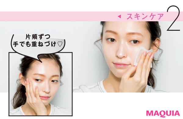 【山口真帆さんの美肌みせメイク】さっぱり→とろみの化粧水をとことん入れ込む_1
