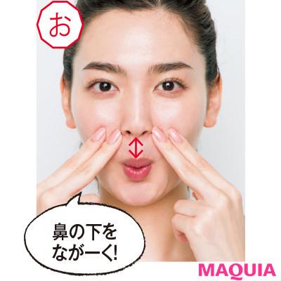 【たるみの原因と改善策】Q 加齢たるみに効果的な顔トレって?2