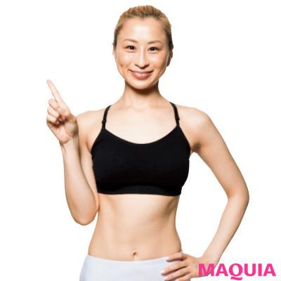 【女性向け・背中の筋肉に効く筋トレやストレッチ】ayaさん直伝・背中ストレッチのときの3カ条_