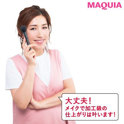 【デカ目メイク】長井かおり presents 加工アプリ級メイク1