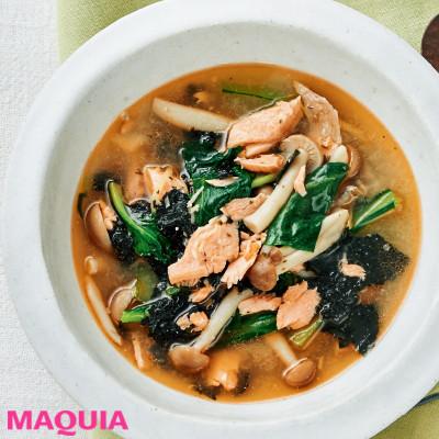 【ダイエットにもおすすめの食事やメニューは? Atsushi流レシピ】_抗酸化成分アスタキサンチンもとれる「鮭とほうれん草のスープ」