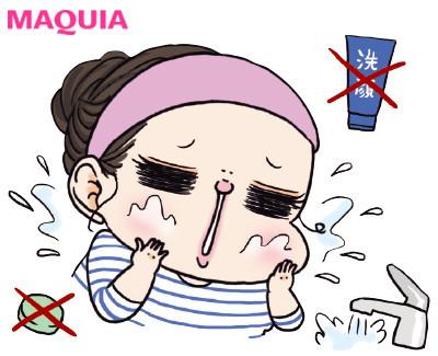 【顔の角質ケア】角質が溜まる肌のNG習慣:朝は洗顔料を使ってません