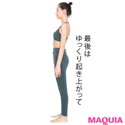 【女性向け・背中の筋肉に効く筋トレやストレッチ】眠りも深くなる伸ばし前屈 10回_3