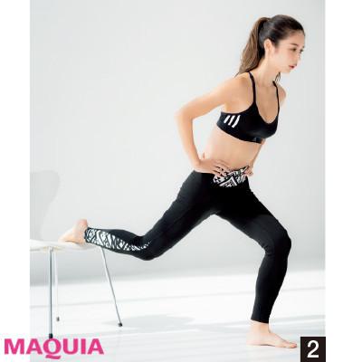 【加治ひとみさんのトレーニングや腹筋の鍛え方、食事、ダイエットなど美尻の秘密】椅子を使ったスクワット_2
