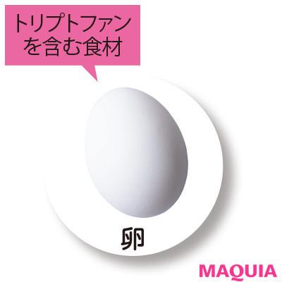 【アンガーマネジメントで怒りやイライラを抑える方法】トリプトファンを含む食材4:卵_1