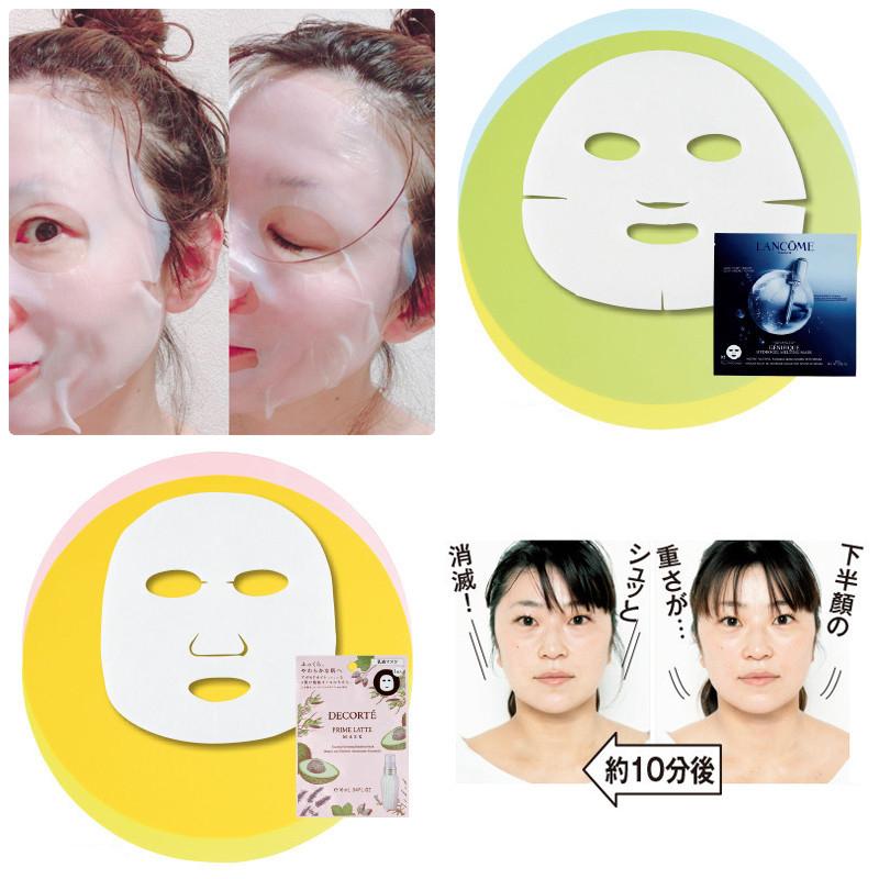 シートマスク特集 | 使用前後の比較レポも! 保湿ケアや、ハリ、シミなどの肌悩みにおすすめのシートマスクまとめ