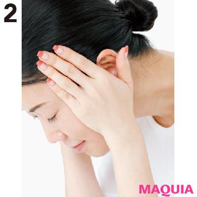 【スキンケアの基本工程 | クリームやパックなどの順番や、キメが整うテクニックまとめ】2.両手の平を外側に移動させ、耳の前まで流す。_